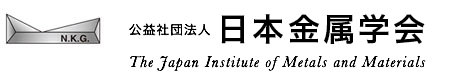 Japan Institute of Metals and Materials